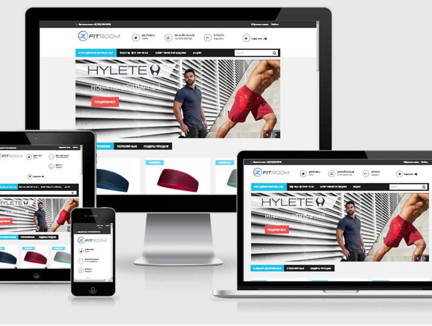 Fitroom.kz - интернет магазин функциональной одежды