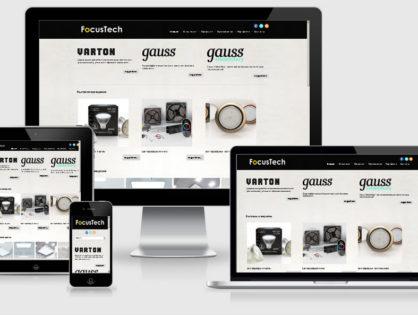 Focustech.kz - производитель светотехнического оборудования