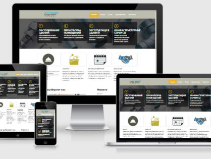 Star-kant.kz - услуги по комплексному управлению объектов